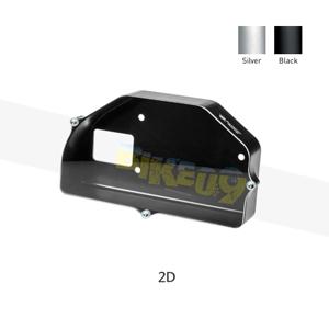 보나미치 레이싱 2D (BLACK/SILVER) 계기판 커버 가드 프로텍션 DCP01