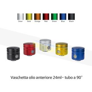 보나미치 레이싱 Vaschetta olio anteriore 24ml- tubo a 90° (BLACK/BLUE/GREEN/GOLD/ORANGE/RED/SILVER) 브레이크 리저브 오일 탱크 0024/90