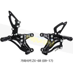 보나미치 레이싱 가와사키 ZX-6R (09-17) 라이테크 리어셋 백스텝 K010