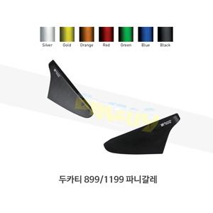 보나미치 레이싱 두카티 899/1199 파니갈레 (BLACK/BLUE/GREEN/GOLD/ORANGE/RED/SILVER) 미러 캡 BM01