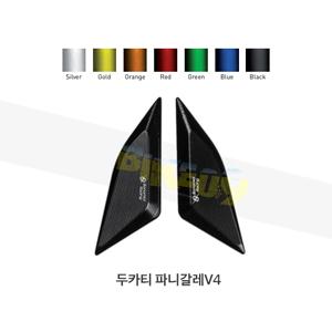 보나미치 레이싱 두카티 파니갈레V4 (BLACK/BLUE/GREEN/GOLD/ORANGE/RED/SILVER) 미러 캡 BM06