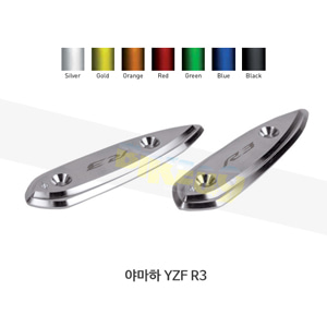 보나미치 레이싱 야마하 YZF R3 (BLACK/BLUE/GREEN/GOLD/ORANGE/RED/SILVER) 미러 캡 BM02