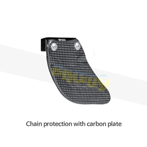 보나미치 레이싱 Chain protection with carbon plate 체인가드 ICP1
