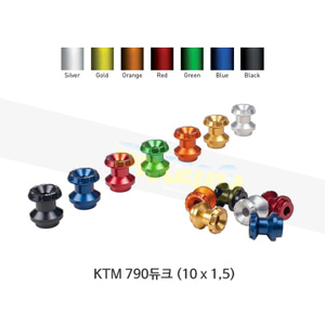 보나미치 레이싱 KTM 790듀크 (10 x 1,5) (BLACK/BLUE/GREEN/GOLD/ORANGE/RED/SILVER) 스윙암 스풀 후크볼트 0031