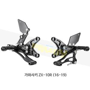보나미치 레이싱 가와사키 ZX-10R (16-19) 라이테크 리어셋 백스텝 K015