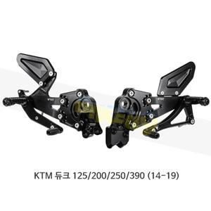 보나미치 레이싱 KTM 듀크 125/200/250/390 (14-19) 라이테크 리어셋 백스텝 KT01