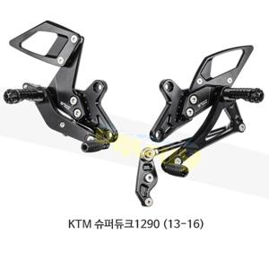 보나미치 레이싱 KTM 슈퍼듀크1290 (13-16) 라이테크 리어셋 백스텝 KT02