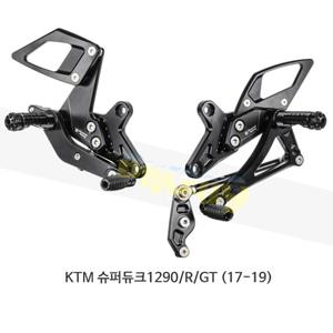 보나미치 레이싱 KTM 슈퍼듀크1290/R/GT (17-19) 라이테크 리어셋 백스텝 KT03