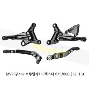 보나미치 레이싱 MV아구스타 브루탈레/ 드랙스타 675/800 (12-15) 라이테크 리어셋 백스텝 MV02