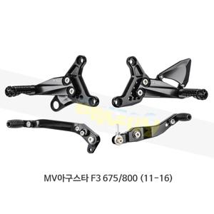 보나미치 레이싱 MV아구스타 F3 675/800 (11-16) 라이테크 리어셋 백스텝 MV02