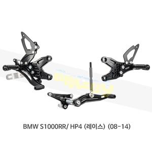 보나미치 레이싱 BMW S1000RR/ HP4 (레이스) (08-14) 라이테크 리어셋 백스텝 B001R