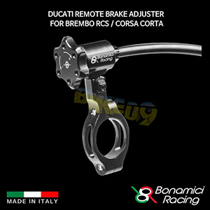 보나미치 DUCATI 두카티 Remote Brake Adjuster for Brembo RCS / Corsa Corta 튜닝 부품 파츠