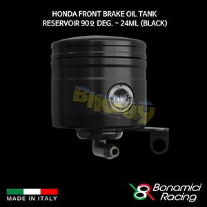 보나미치 HONDA 혼다 Front Brake Oil Tank Reservoir 90º deg. - 24ML (Black) 튜닝 부품 파츠