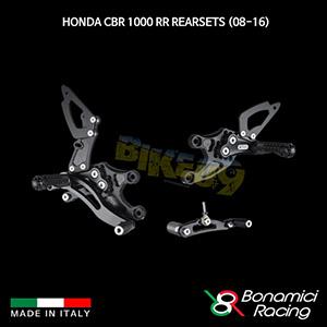 보나미치 HONDA 혼다 CBR1000RR Rearsets (08-16) 튜닝 부품 파츠