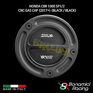 보나미치 HONDA 혼다 CBR1000 SP1/2 CNC Gas Cap (2017+) (Black / Black) 튜닝 부품 파츠