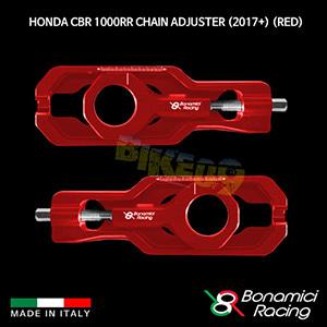 보나미치 HONDA 혼다 CBR1000RR Chain Adjuster (2017+) (Red) 튜닝 부품 파츠