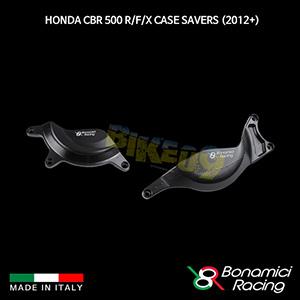 보나미치 HONDA 혼다 CBR500R/F/X Case Savers (2012+) 튜닝 부품 파츠