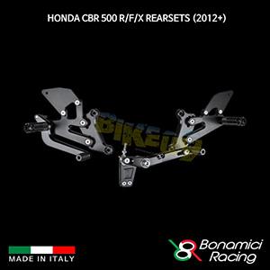 보나미치 HONDA 혼다 CBR500R/F/X Rearsets (2012+) 튜닝 부품 파츠