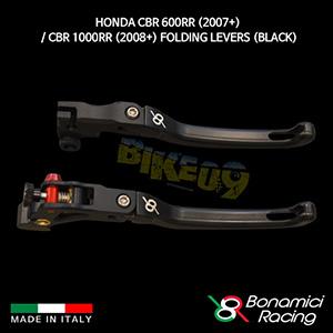 보나미치 HONDA 혼다 CBR600RR (2007+) / CBR1000RR (2008+) Folding Levers (Black) 튜닝 부품 파츠
