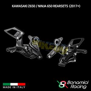 보나미치 KAWASAKI 가와사키 Z650 / 닌자650 Rearsets (2017+) 튜닝 부품 파츠