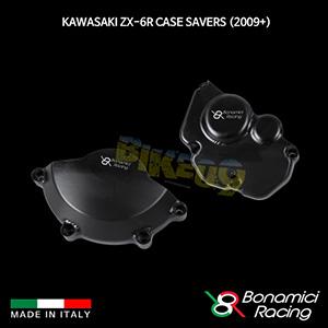 보나미치 KAWASAKI 가와사키 ZX6R Case Savers (2009+) 튜닝 부품 파츠