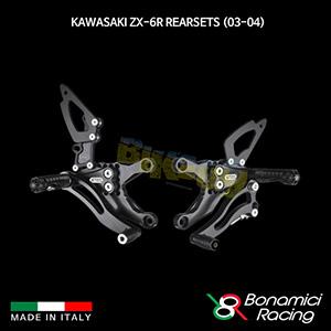 보나미치 KAWASAKI 가와사키 ZX6R Rearsets (03-04) 튜닝 부품 파츠