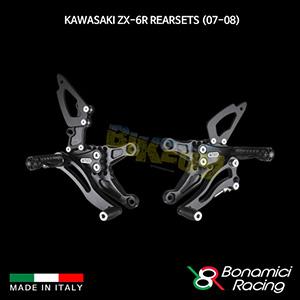 보나미치 KAWASAKI 가와사키 ZX6R Rearsets (07-08) 튜닝 부품 파츠