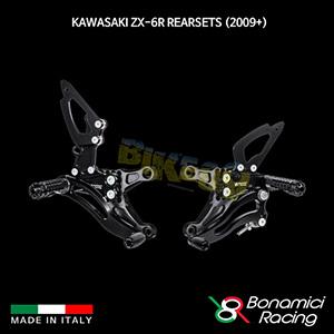 보나미치 KAWASAKI 가와사키 ZX6R Rearsets (2009+) 튜닝 부품 파츠