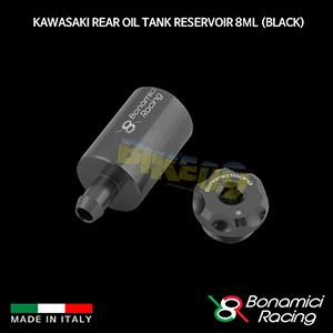 보나미치 KAWASAKI 가와사키 Rear Oil Tank Reservoir 8ML (Black) 튜닝 부품 파츠