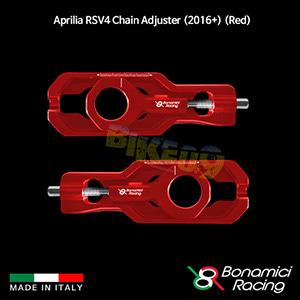보나미치 APRILIA 아프릴리아 RSV4 Chain Adjuster (2016+) (Red) 튜닝 부품 파츠
