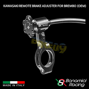보나미치 KAWASAKI 가와사키 Remote Brake Adjuster for Brembo (OEM) 튜닝 부품 파츠