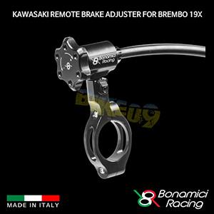 보나미치 KAWASAKI 가와사키 Remote Brake Adjuster for Brembo 19x 튜닝 부품 파츠