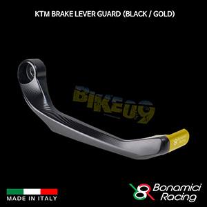 보나미치 KTM Brake Lever Guard (Black / Gold) 튜닝 부품 파츠
