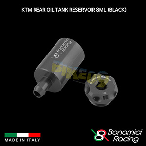 보나미치 KTM Rear Oil Tank Reservoir 8ML (Black) 튜닝 부품 파츠