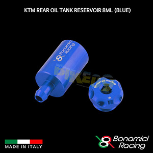 보나미치 KTM Rear Oil Tank Reservoir 8ML (Blue) 튜닝 부품 파츠