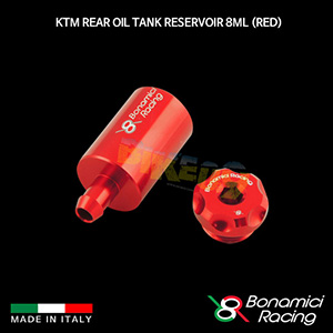 보나미치 KTM Rear Oil Tank Reservoir 8ML (Red) 튜닝 부품 파츠