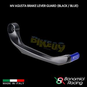 보나미치 MV AGUSTA MV아구스타 Brake Lever Guard (Black / Blue) 튜닝 부품 파츠