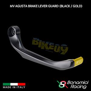 보나미치 MV AGUSTA MV아구스타 Brake Lever Guard (Black / Gold) 튜닝 부품 파츠