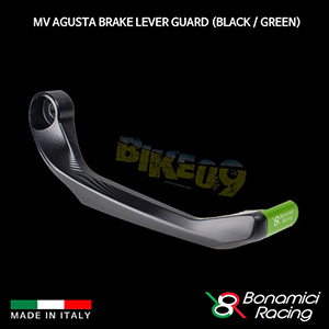 보나미치 MV AGUSTA MV아구스타 Brake Lever Guard (Black / Green) 튜닝 부품 파츠