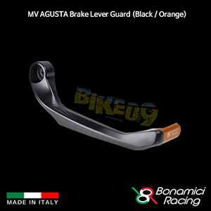 보나미치 MV AGUSTA MV아구스타 Brake Lever Guard (Black / Orange) 튜닝 부품 파츠