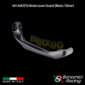 보나미치 MV AGUSTA MV아구스타 Brake Lever Guard (Black / Silver) 튜닝 부품 파츠