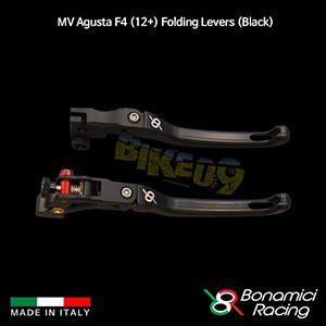 보나미치 MV AGUSTA MV아구스타 F4 (12+) Folding Levers (Black) 튜닝 부품 파츠