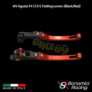 보나미치 MV AGUSTA MV아구스타 F4 (12+) Folding Levers (Black/Red) 튜닝 부품 파츠