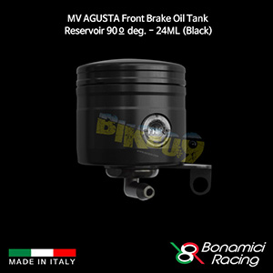 보나미치 MV AGUSTA MV아구스타 Front Brake Oil Tank Reservoir 90º deg. - 24ML (Black) 튜닝 부품 파츠