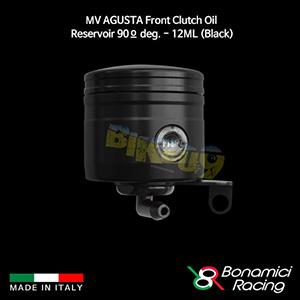 보나미치 MV AGUSTA MV아구스타 Front Clutch Oil Reservoir 90º deg. - 12ML (Black) 튜닝 부품 파츠