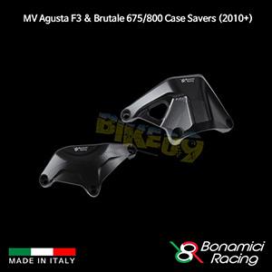 보나미치 MV AGUSTA MV아구스타 F3 & 브루탈레675/800 Case Savers (2010+) 튜닝 부품 파츠