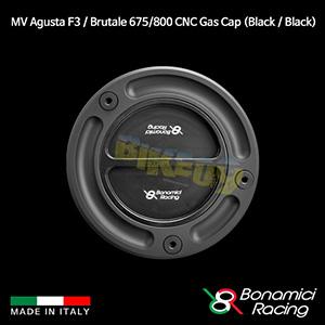 보나미치 MV AGUSTA MV아구스타 F3 / 브루탈레675/800 CNC Gas Cap (Black / Black) 튜닝 부품 파츠