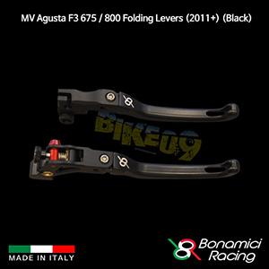 보나미치 MV AGUSTA MV아구스타 F3 675 / 800 Folding Levers (2011+) (Black) 튜닝 부품 파츠