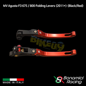 보나미치 MV AGUSTA MV아구스타 F3 675 / 800 Folding Levers (2011+) (Black/Red) 튜닝 부품 파츠