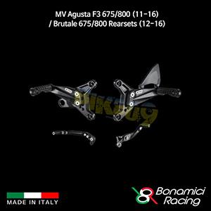 보나미치 MV AGUSTA MV아구스타 F3 675/800 (11-16) / 브루탈레675/800 Rearsets (12-16) 튜닝 부품 파츠